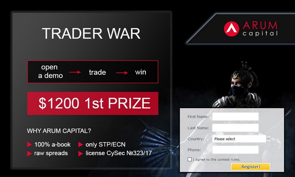 arum.capital.trading.contest.jpg